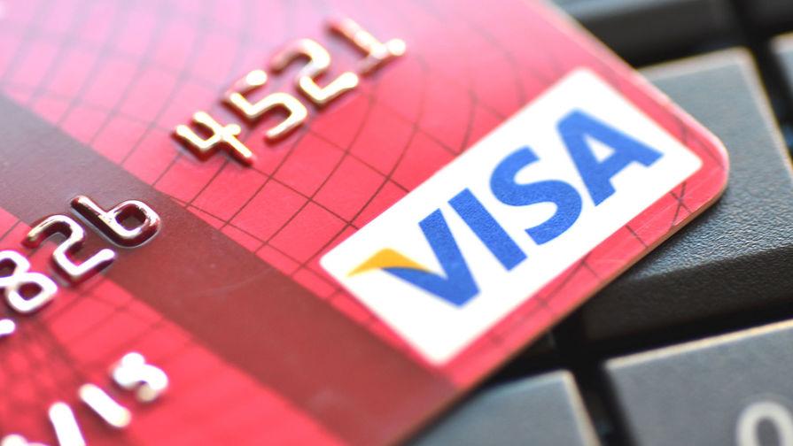 В Visa спрогнозировали уход пластиковых карт из России через 10 лет