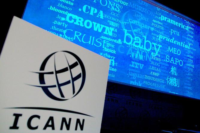 ������ � ����� ����������� � ��� ���� ������ � ICANN �������� ��� ����������