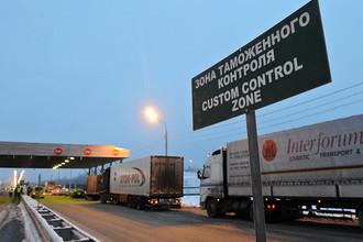 Очередь на российско-литовской границе