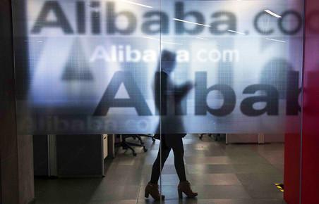 ��� �������� ����������� ����� Alibaba �������� �� ���������� ����������