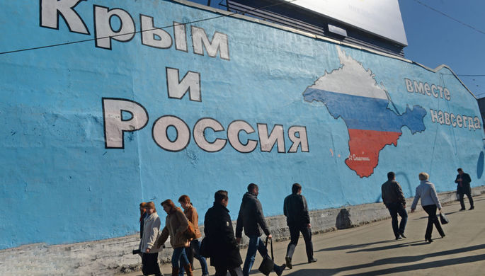 «Манны небесной» не обеспечили»: Порошенко пожалел крымчан