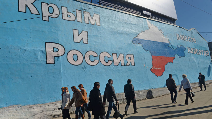 В Крыму назвали глупыми заявления Европы по статусу полуострова