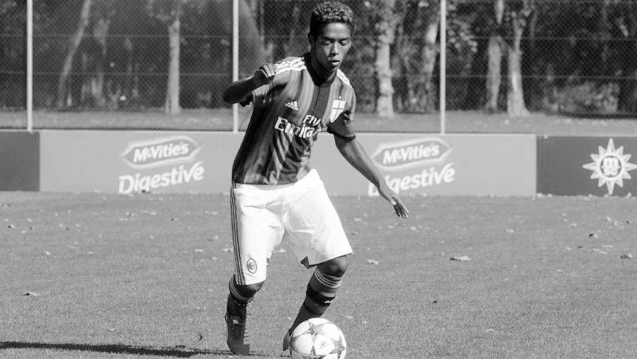 20-летний экс-футболист Милана покончил с собой