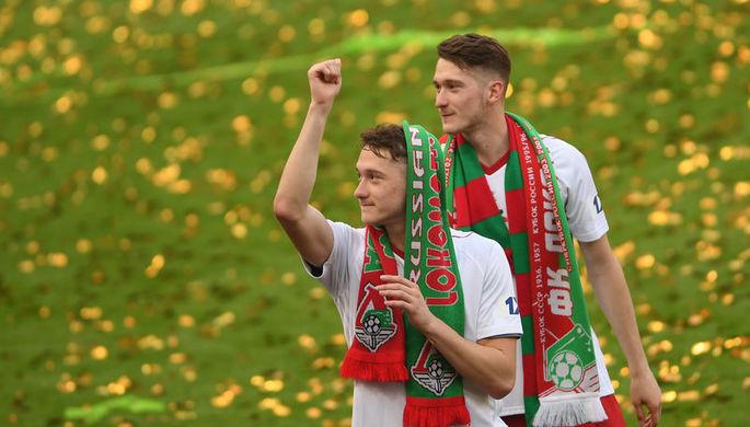 «Локомотив» стал чемпионом России по футболу