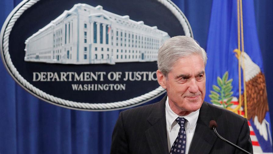 Мюллер обвинил Россию в «федеральном преступлении»