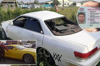 Руслан Имангулов и его автомобиль после ДТП (коллаж)