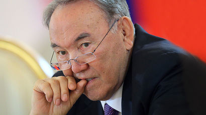 Власти Казахстана развернули антикризисную программу на $5,8 млрд