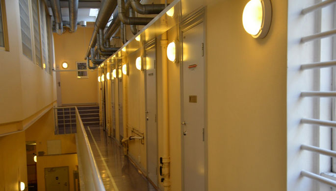 Тюрьма в городе Осло
