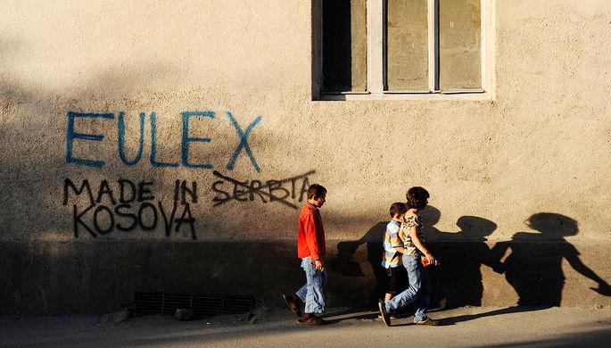 «Научить Косово независимости не получилось»
