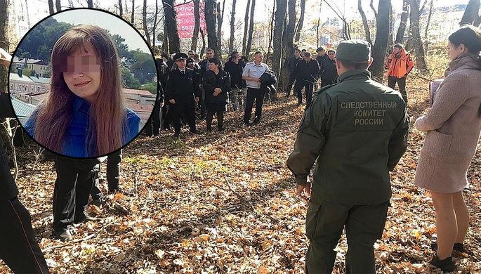 В Ставрополе ведутся поиски пропавшей 16-летней школьницы