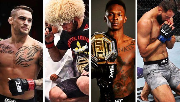 Осень UFC