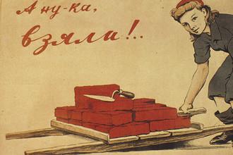 Художник И.А. Серебряный (1907–1979). 1944 год
