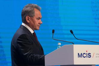 Министр обороны РФ Сергей Шойгу на V Московской конференции высокого уровня по международной безопасности, 2016 год
