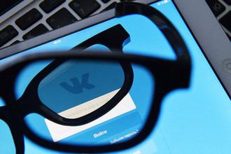Беда по ссылке: массовый сбой во «ВКонтакте»