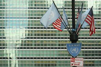 «Консенсуса нет»: визовый скандал парализовал комитеты ООН