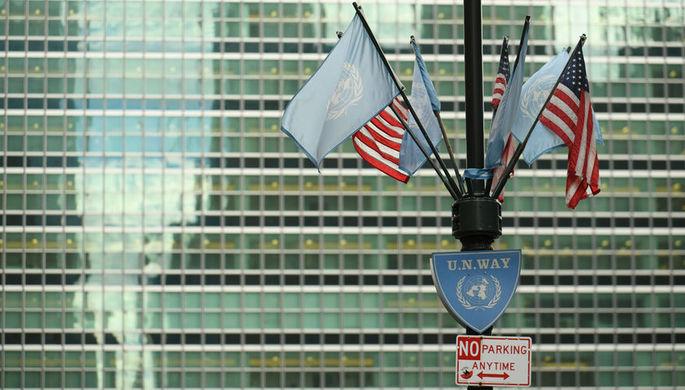 Встреча «пятерки» Совбеза ООН: США изучают инициативу Путина