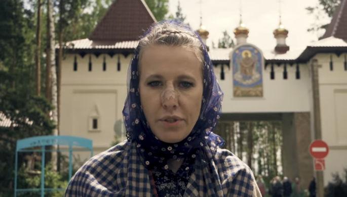Насилие над детьми: Собчак попросила СК и прокуратуру о помощи