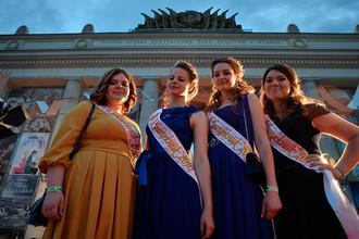 Городской праздник выпускников в московском Парке Горького
