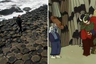 Дорога гигантов (Ирландия) и кадр из мультфильма «Ух ты, говорящая рыба!» (1983)