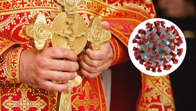 «Из плоти и крови»: как COVID-19 проник в церковь