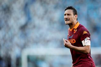 Франческо Тотти — многолетний капитан «Ромы»
