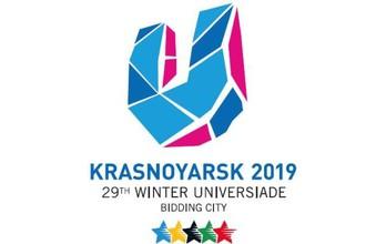 Официальная эмблема Универсиады в Красноярске