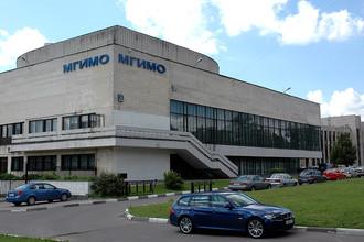 Здание Московского государственного института международных отношений