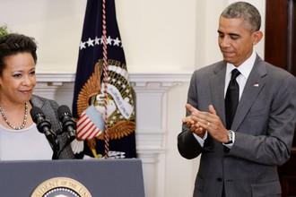 Генпрокурор США Лоретта Линч и президент США Барак Обама