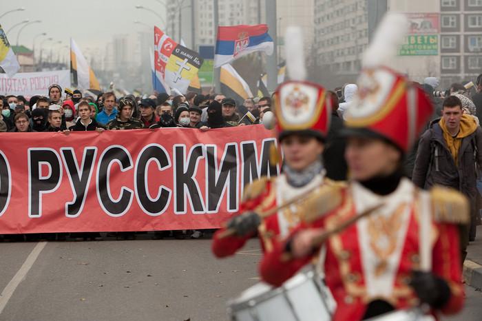 Акция «Русский марш» в Москве — Газета.Ru | Фоторепортаж