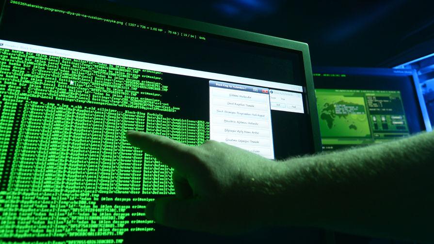 СМИ сообщили, что Трамп лично одобрил кибератаку против России