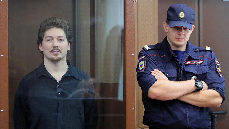Кассационный суд смягчил приговор участнику акций в Москве Кириллу Жукову