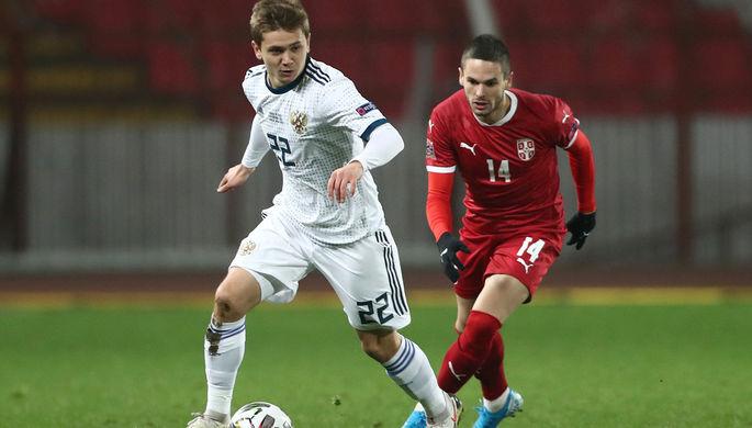 Во время заключительного матча группового этапа Лиги наций между сборными Сербии и России, 18 ноября 2020 года