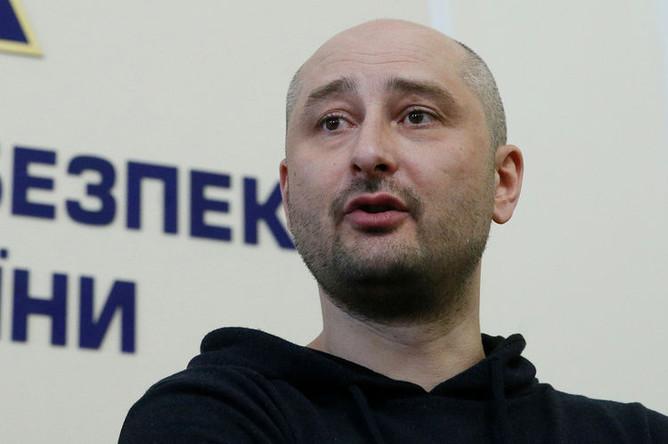 Журналист Аркадий Бабченко, 30 мая 2018 года