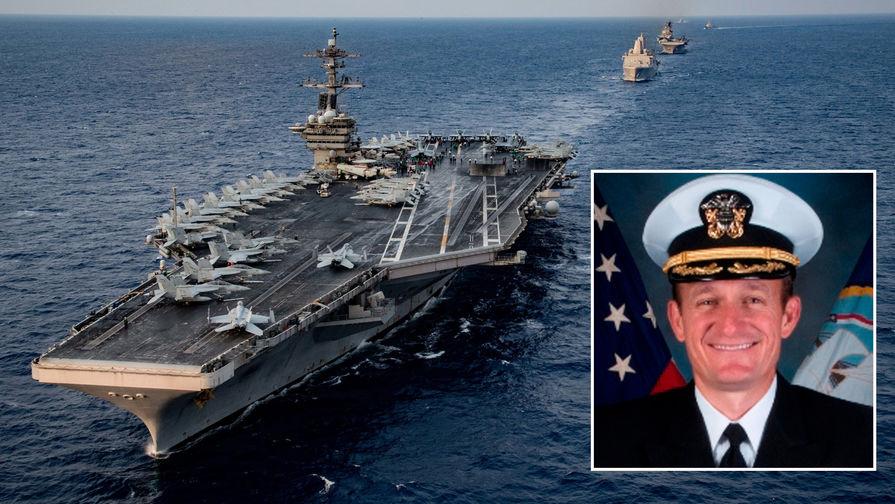 Капитана зараженного коронавирусом авианосца США сняли с должности