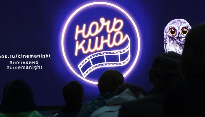 Первый после пандемии: в Москве пройдет фестиваль «Ночь кино»