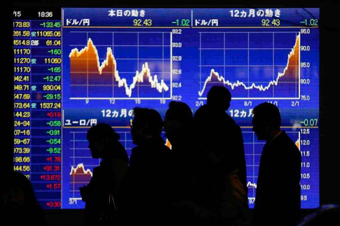 Рынок расценил резолюцию G20 как разрешение на дальнейшее снижение иены