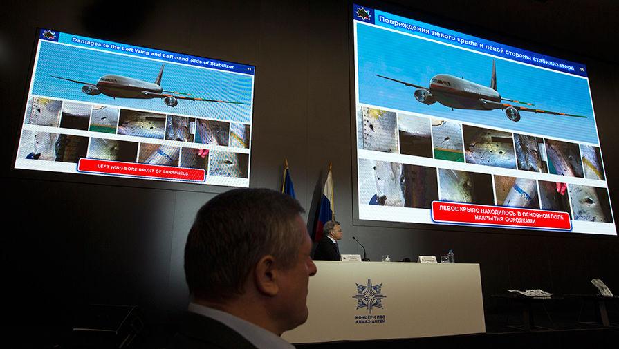 Откуда вещдоки? Как следователи покупают «улики» по делу MH17