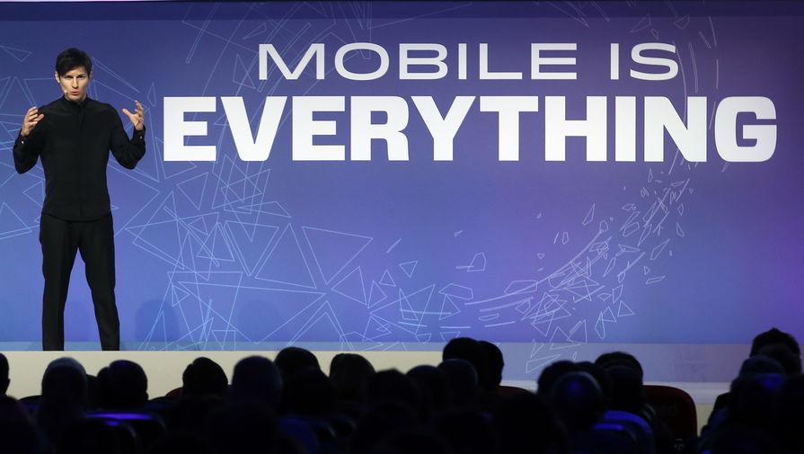 Павел Дуров во время выступления на выставке Mobile World Congress в Барселоне, 2016 год