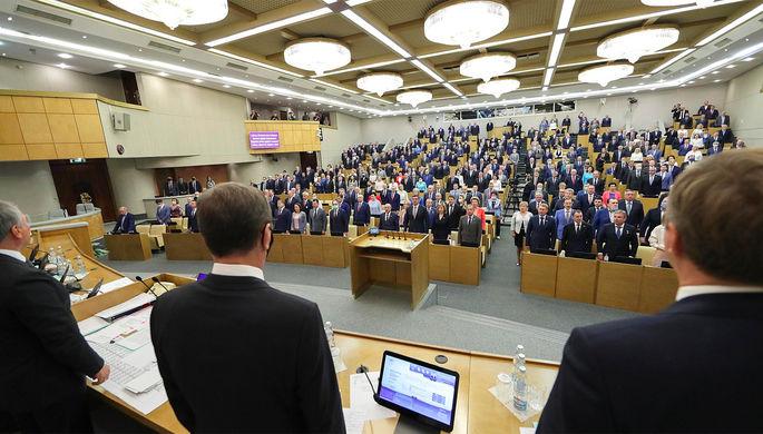 Во время завершающего пленарного заседания весенней сессии Госдумы, 17 июня 2021 года
