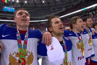 Хоккеисты сборной России исполняют гимн после победы на чемпионате мира