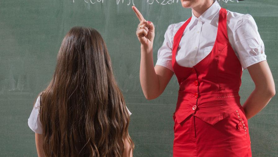 Названы регионы с самыми высокооплачиваемыми вакансиями учителей