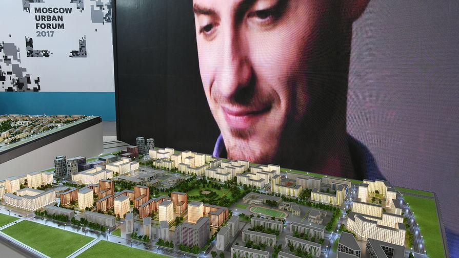 Макет условного микрорайона после реновации (проектное предложение) на урбанистическом форуме на...