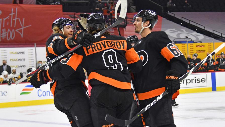 Передача Проворова помогла Филадельфии обыграть Баффало в НХЛ