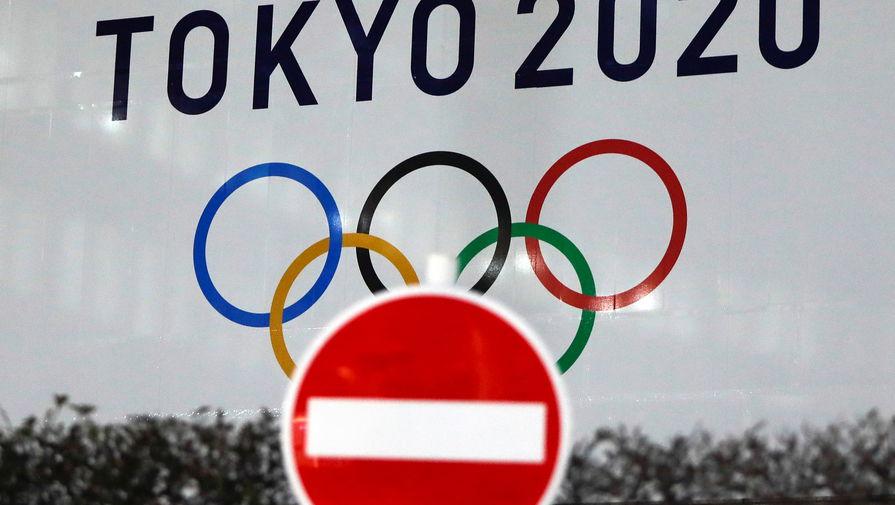 Логотип Олимпиады — 2020 в Токио