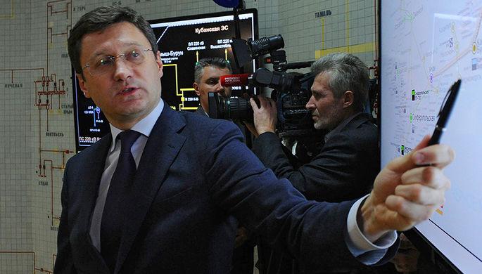 Министр энергетики России Александр Новак, декабрь 2015 года
