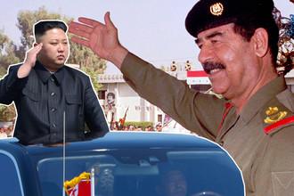 Ким Чен Ын и Саддам Хусейн, коллаж «Газеты.Ru»