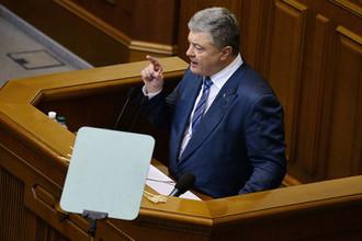 Президент Украины Петр Порошенко на заседании Верховной рады Украины, 22 ноября 2018 года