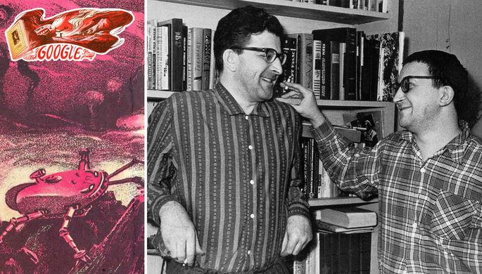 Рисунок Игоря Ильинского из книги «Страна Багровых туч» (ДЕТГИЗ, 1960 год), Аркадий и Борис Стругацкие в 1965 году и дудл Google