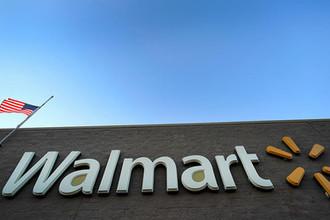 Уолтоны и Дюма: Bloomberg назвал богатейшие семьи мира
