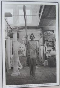 «Девушка с веслом» Ксения Собчак